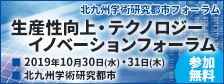 bnr_forum2019a.png
