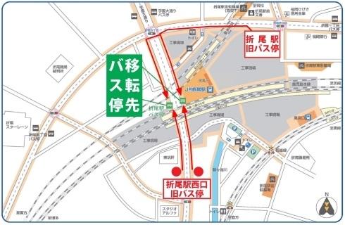 折尾駅.jpg