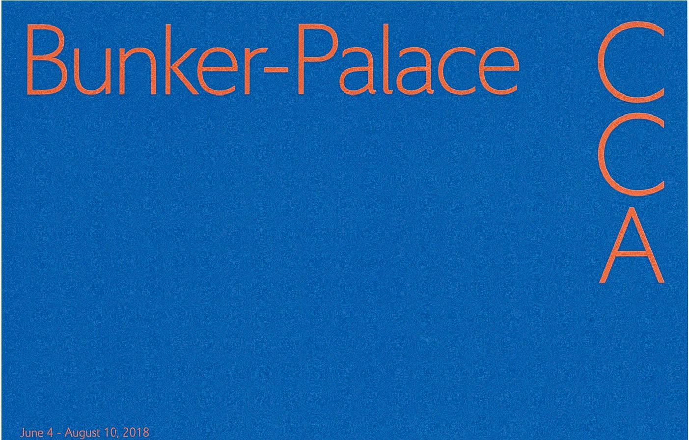 現代美術センターCCA北九州「バンカー・パレス展」