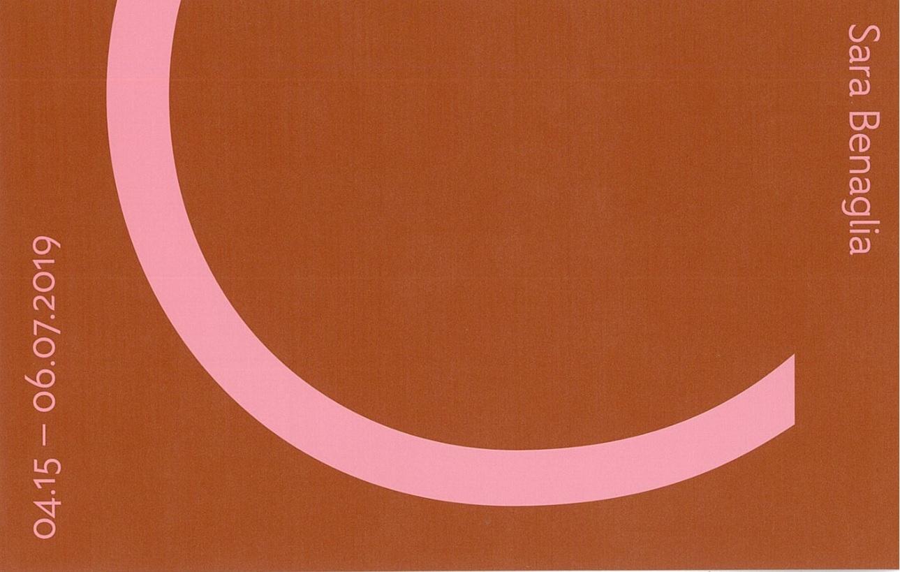 現代美術センターCCA北九州 CCA20+プロジェクト「サラ・ベナグリア展」