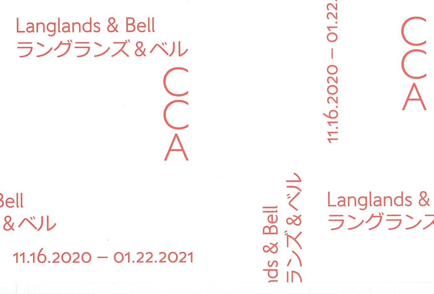 現代美術センターCCA北九州 「ラングランズ&ベル ~キュレーターのサイン~」