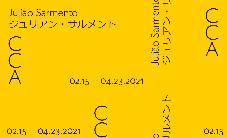 現代美術センターCCA北九州 ★ジュリアン・サルメント ~ジャパニーズ・トラフィック・イエロー・タイド~ ★