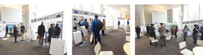北九州学術研究都市フォーラム関連展示
