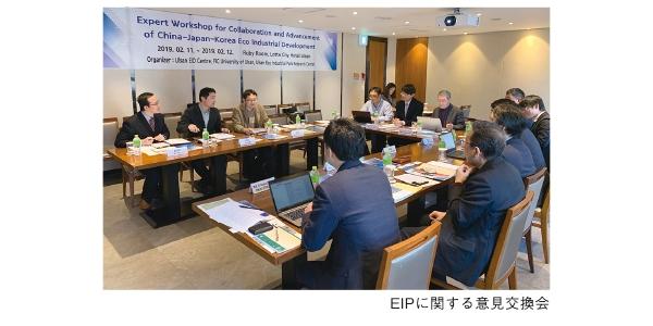 エネルギーマネジメント研究会