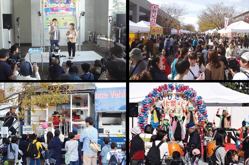 第16回北九州学術研究都市ひびきの祭