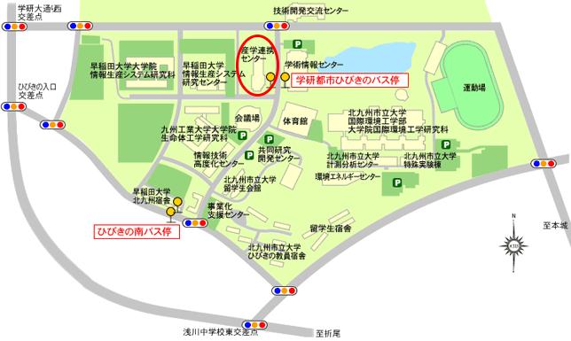 学術研究都市アクセスマップ