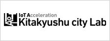 北九州市IoT推進機構