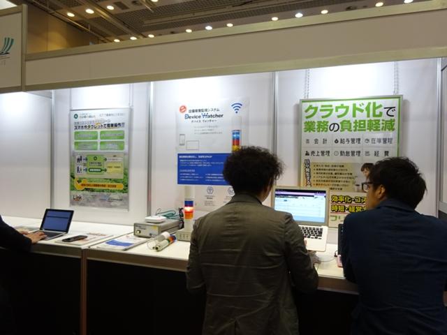 デジタルイノベーション九州2019出展のご報告