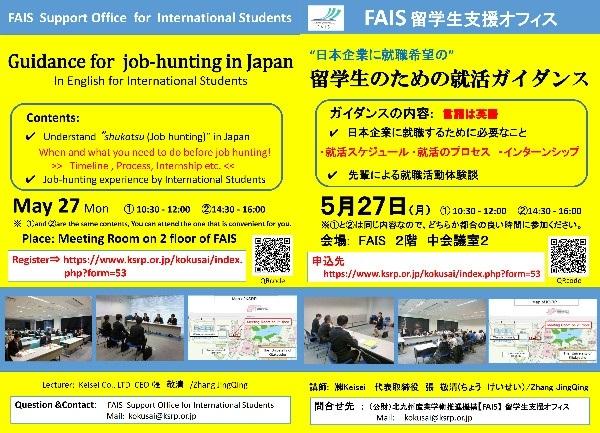 http://www.ksrp.or.jp/fais/news/%E3%83%81%E3%83%A9%E3%82%B7%E8%8B%B1%E8%AA%9E%E3%83%BB%E6%97%A5%E6%9C%AC%E8%AA%9E.jpg