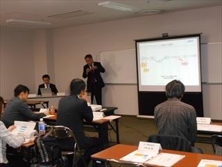 安全性検証講習会「製品開発における安全性確認」のご報告