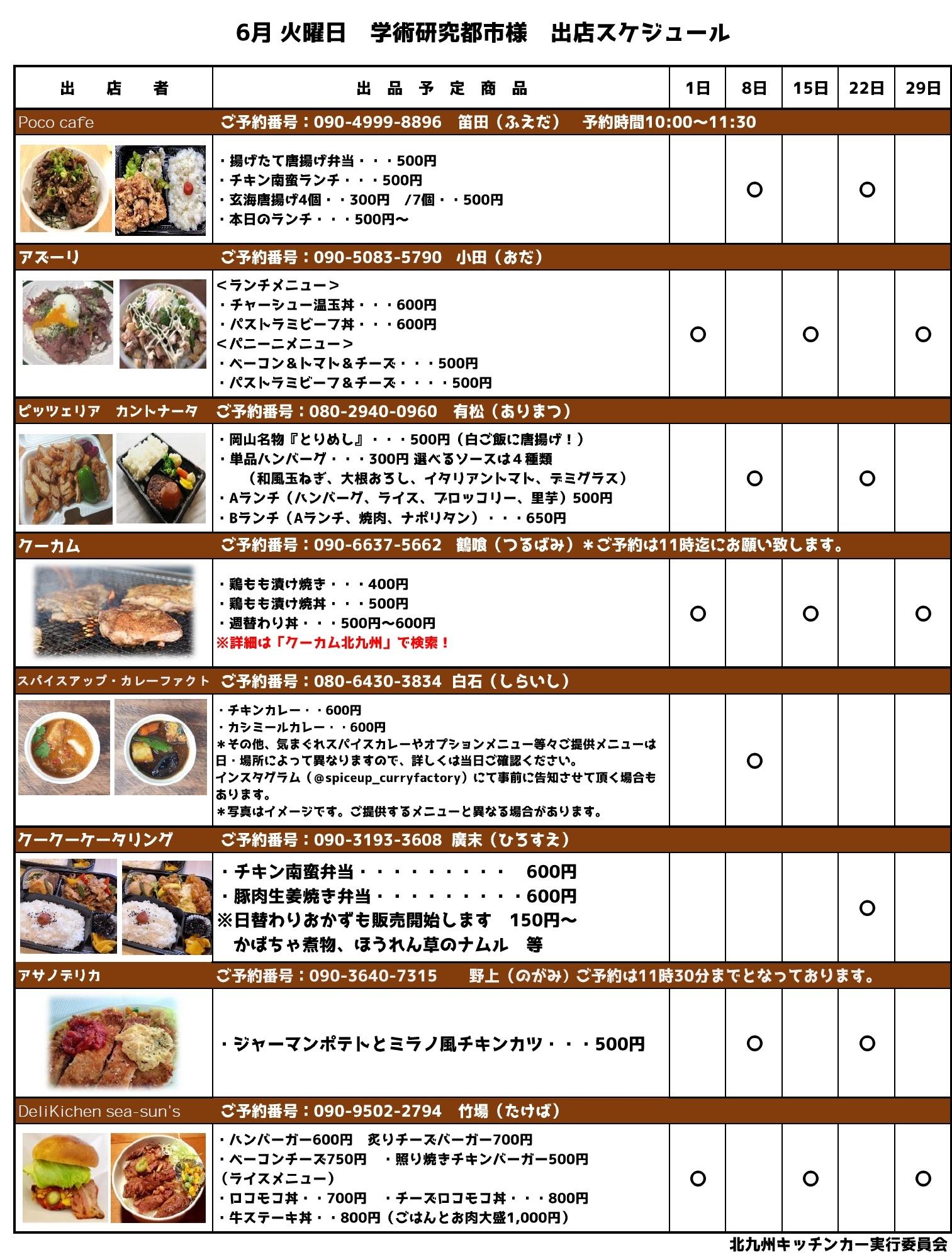 http://www.ksrp.or.jp/fais/news/2021.6.jpg