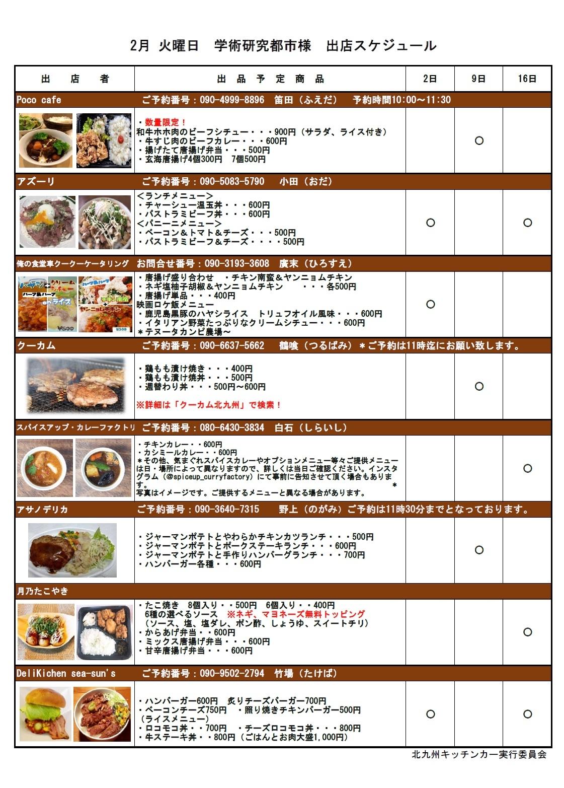 http://www.ksrp.or.jp/fais/news/21.2_1.jpg