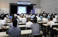 中小企業向け生産性向上セミナー(6/15)を開催しました!