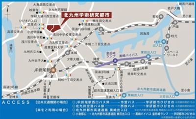 学研都市アクセス(2018.09)サイズ小.jpg