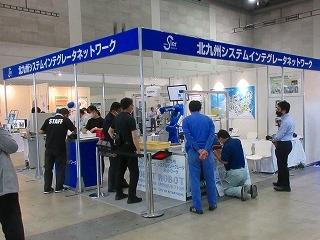 ロボット産業マッチングフェア北九州2021開催のご報告