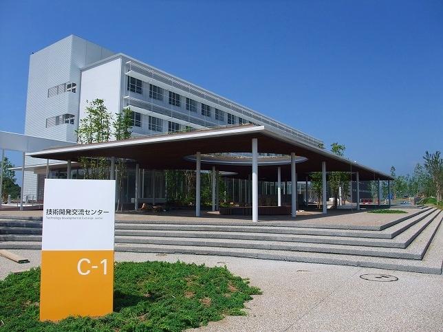 技術開発交流センター