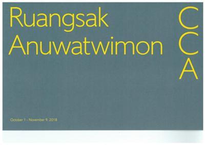 現代美術センターCCA北九州 CCA20+プロジェクト★ルアンサック・アヌワトウィモン展★~輪廻転生~ のご案内