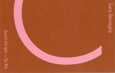 現代美術センターCCA北九州 CCA20+プロジェクト「サラ・ベナグリア展」のご案内
