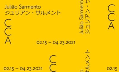 現代美術センターCCA北九州 ★ジュリアン・サルメント ~ジャパニーズ・トラフィック・イエロー・タイド~ ★のご案内