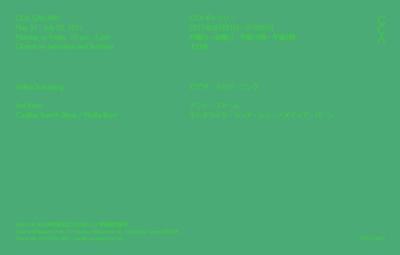 現代美術センターCCA北九州 ★ビデオ・スクリーニング「アント・ファーム」★のお知らせ
